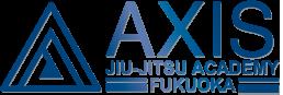 福岡市の柔術・格闘技ジム『アクシス柔術アカデミー福岡』